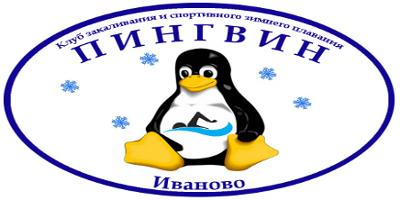 Новогодние соревнования по плаванию в г.Апрелевка.